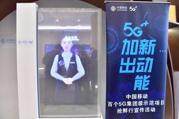 未来,上海的5G应用有多酷炫?在这家研究院我们看到了这些