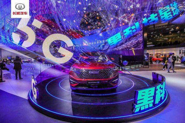 第三代哈弗H65G车型亮相上海车展搭载7nm芯片