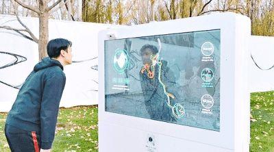 武汉首座5G公园常青公园年底亮相