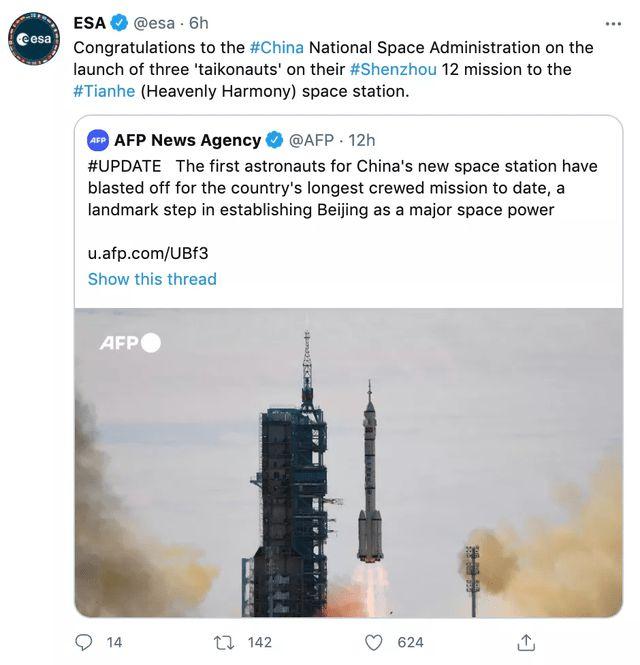 欧空局、俄航天局发来祝贺,用词亮了