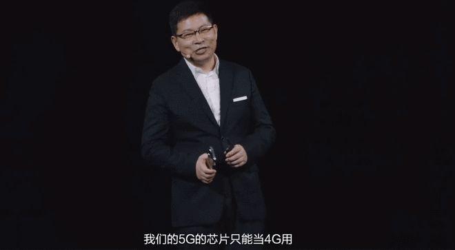 华为5G芯片麒麟9000只能当4G用,为什么?