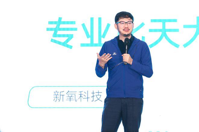 新氧金星:2021年中国医美行业发展,信心很足、增速很快、问题很多