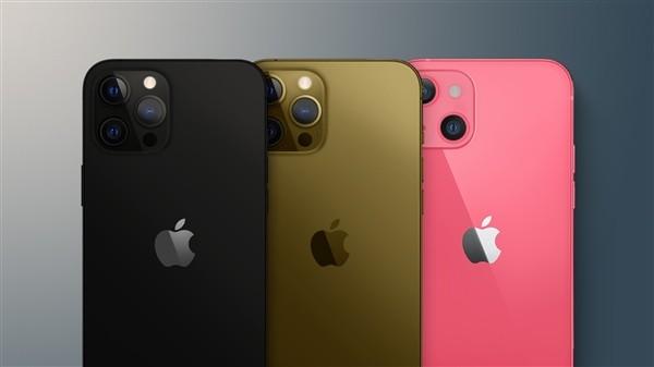 "iPhone13信息意外泄露:6种配色新配色""实锤"""
