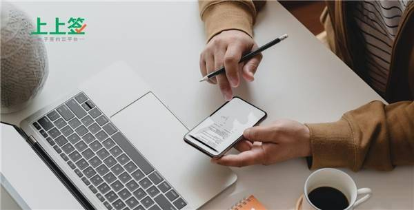 北京电子合同签署量超23亿次上上签助推企业数字化转型