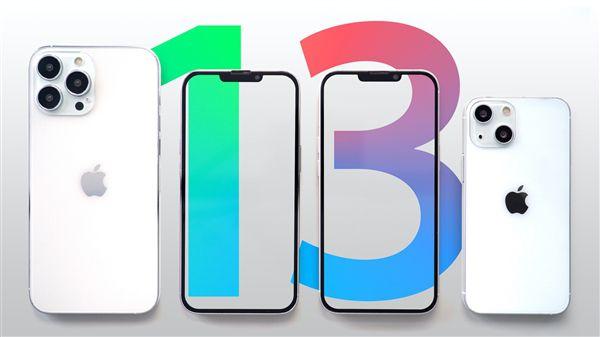 苹果故意泄漏?iPhone13官方保护壳曝光
