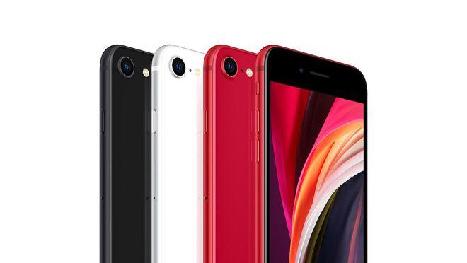 更新产品阵容后苹果已取消iPhoneSE的256GB版本