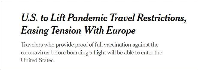 """美国终于""""默认""""中国疫苗:允许完全接种获世卫认证疫苗的外国人入境"""