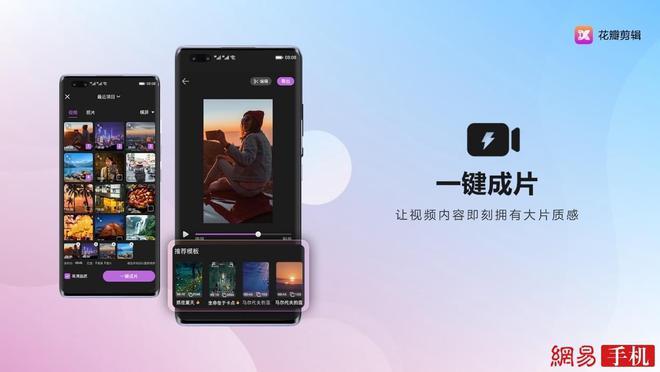 华为nova9系列发布终端云服务带来精彩数字生活