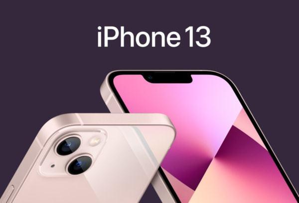 真的香!iPhone13Pro系列需求旺:溢价500元以上