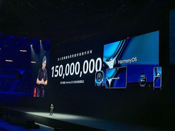 鸿蒙成史上发展最快OS!余承东公布最新战绩