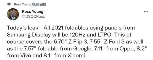 小米全新设计的折叠屏曝光,2022上半年发布