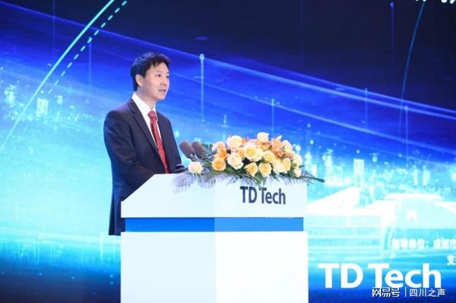 5G创新扬帆远航暨2021鼎桥全球合作伙伴峰会在成都成功举办