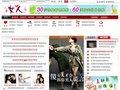 时尚女性网_优秀的女性时尚生活门户网站