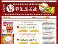 www.aytvnet.cn网站缩略图