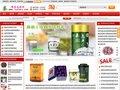 绿茶选购网