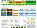 中国312苗木网