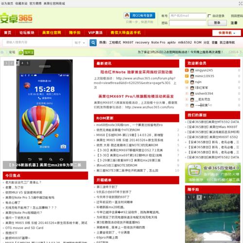 592ppc手机论坛多普达论坛|rom刷机下载|htc,多普达,智能手机论坛|手机软件