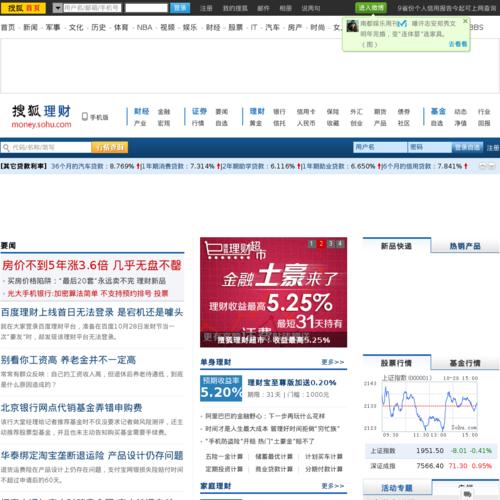 理财频道-提供个人理财资讯和理财工具服务-搜狐
