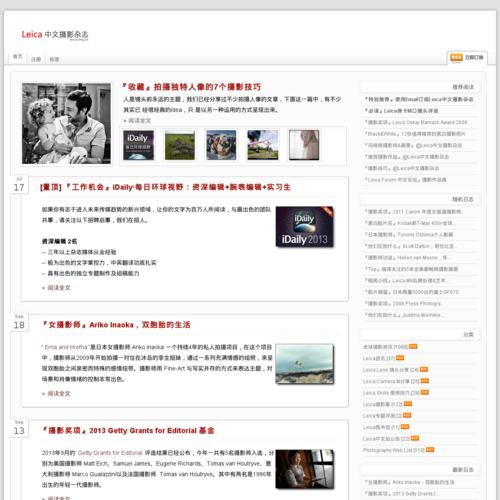 『leica中文摄影杂志』-...摄影改变生活...中文独立摄影阅读...