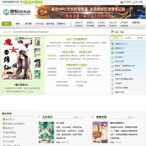 搜娱网—中国第一手机门户