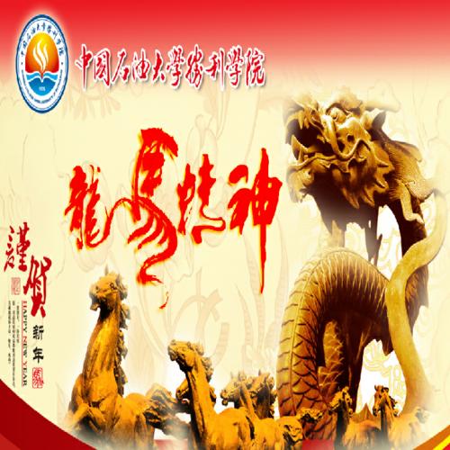 www.pusc.cn网站缩略图