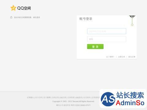 腾讯QQ相册,最好用的免费网络相册