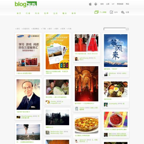 博客大巴_免费申请博客网志注册你自己的个人blog网站空间