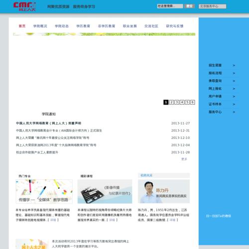 www.cmr.com.cn网站缩略图