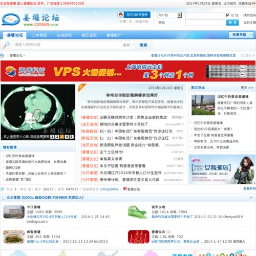 丁香鱼工作室—杀毒软件下载站