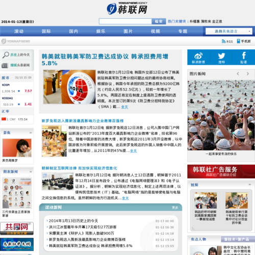 chinese.yonhapnews.co.kr网站缩略图