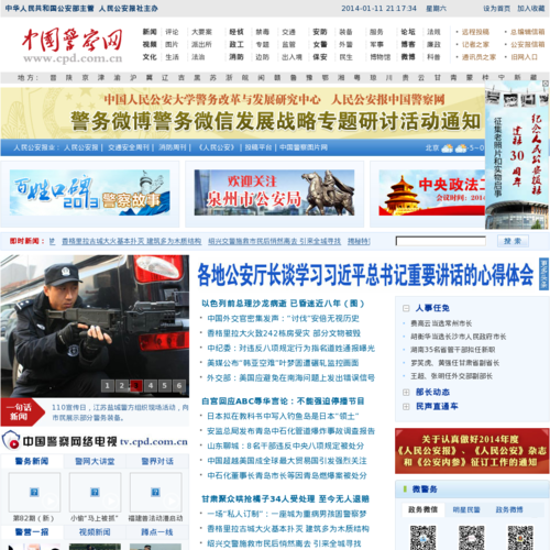www.cpd.com.cn网站缩略图