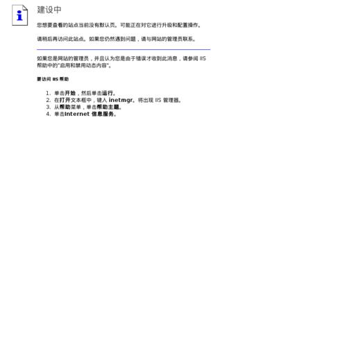 惠州搜企商务B2B电子商务网