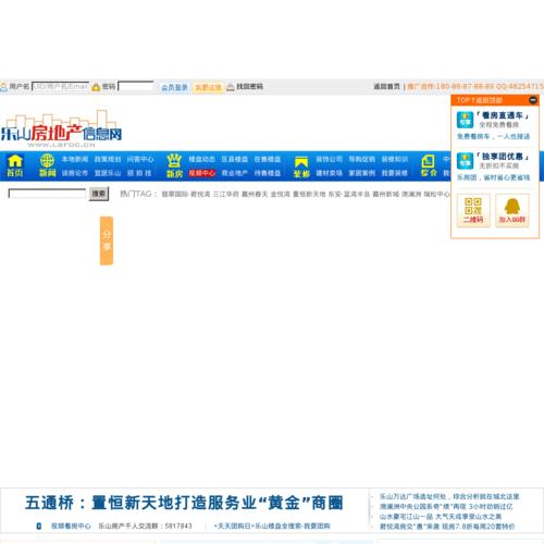 www.lsfdc.cn网站缩略图