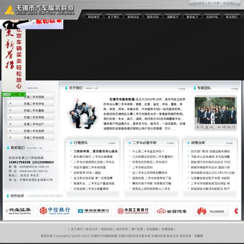 阜阳信息网