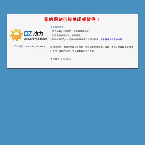 河津好生活网