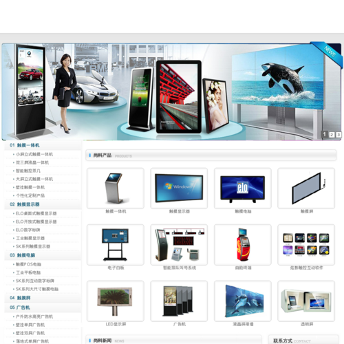 排队叫号机 多媒体系统 上海尚科