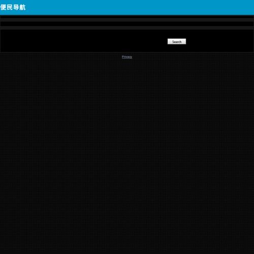 www.86tcm.com网站缩略图