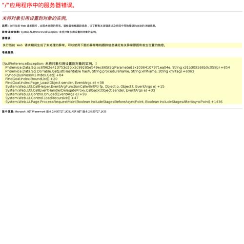 Web开发技术知识库