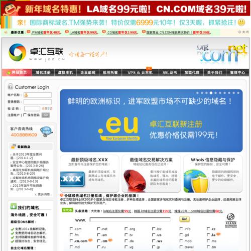 www.joz.cn网站缩略图
