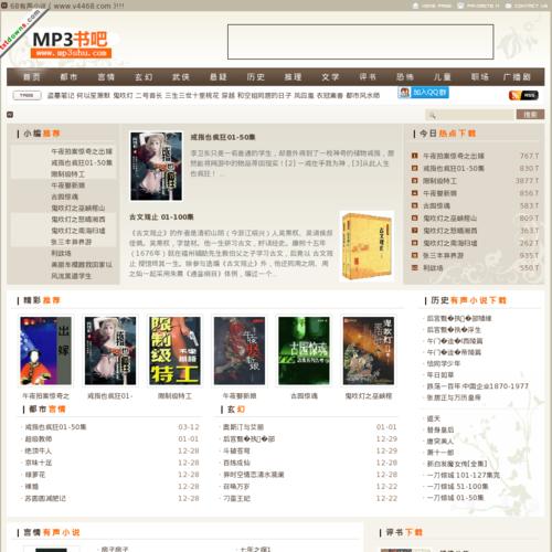 68综艺网