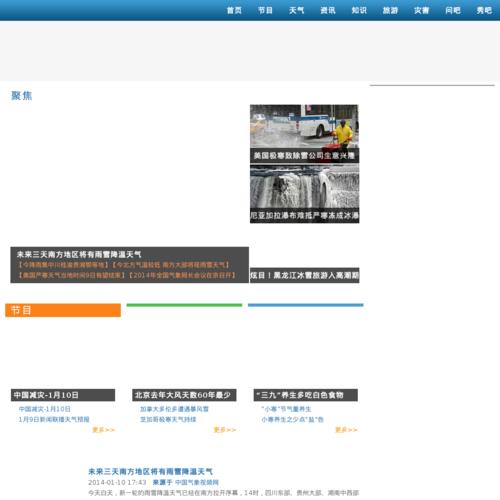 www.mywtv.cn网站缩略图