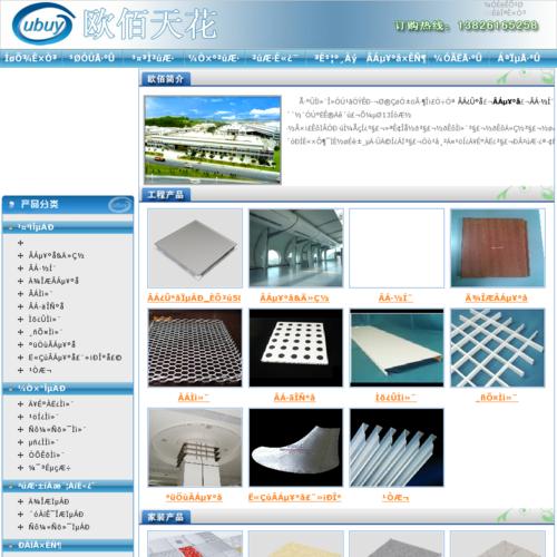 www.oubuy.com.cn网站缩略图