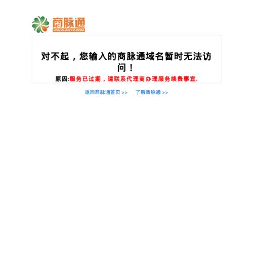 广州穗康环保科技有限公司
