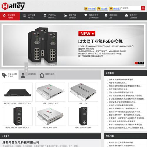 光端机|视频光端机|电话pdh数字视频光端机生产厂家