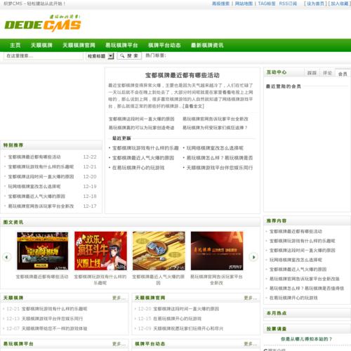 网络营销外包网站运营网站运营方案