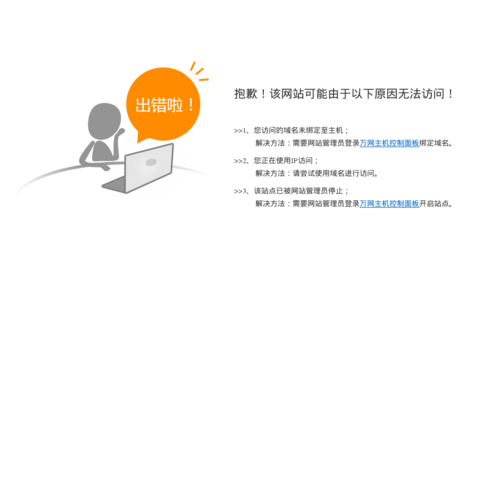www.smesd.org网站缩略图