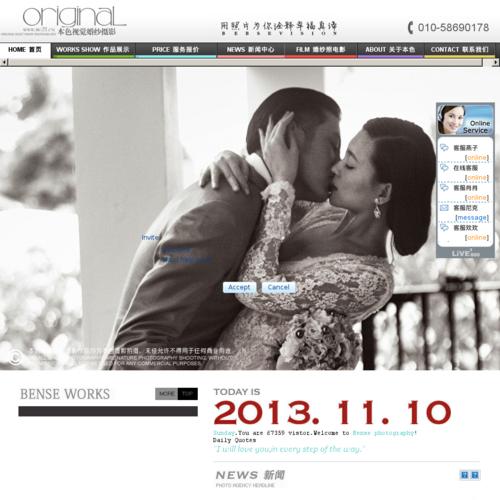 北京婚纱摄影_本色视觉婚纱摄影工作室