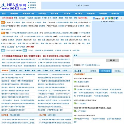 龙游QQ网名网 2012QQ网名
