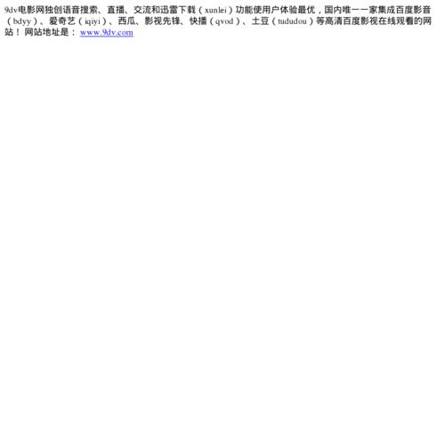 中国人民解放军第117医院