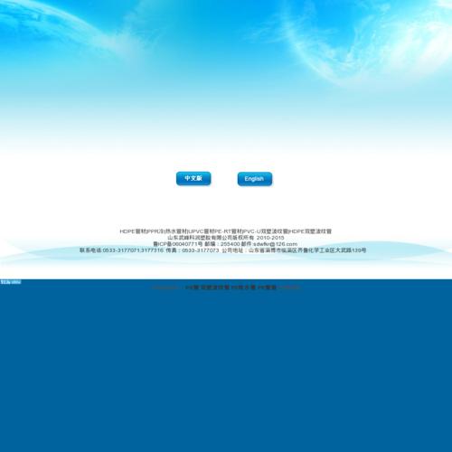 www.wfkr.cn网站缩略图